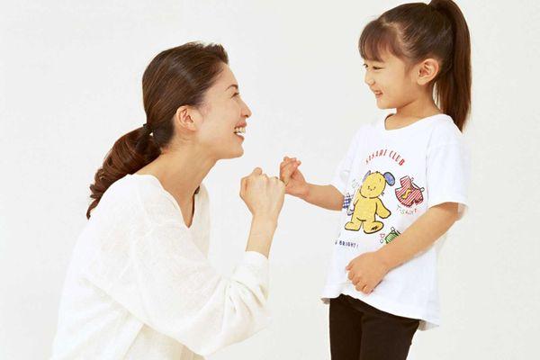 Bí quyết trong cách dạy con của người Nhật