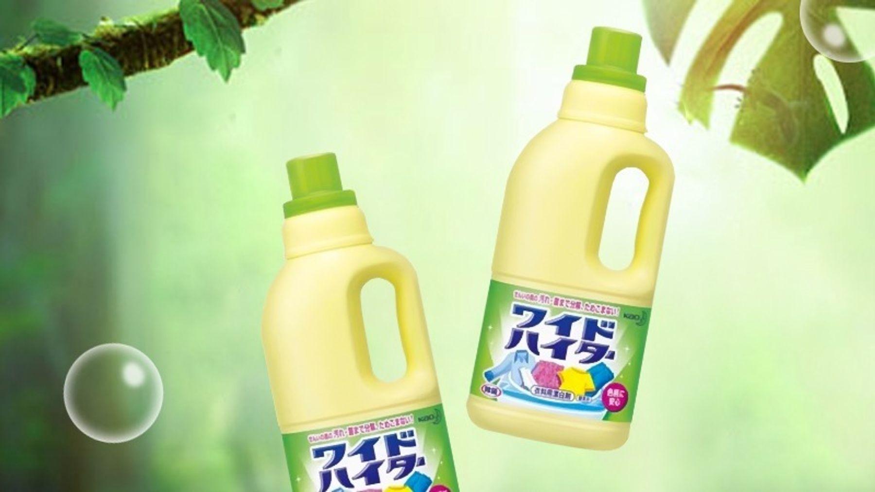 Nước tẩy quần áo màu Kao Nhật Bản