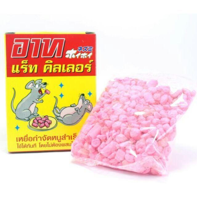 Thuốc diệt chuột Thái Lan Ars Rat Killer