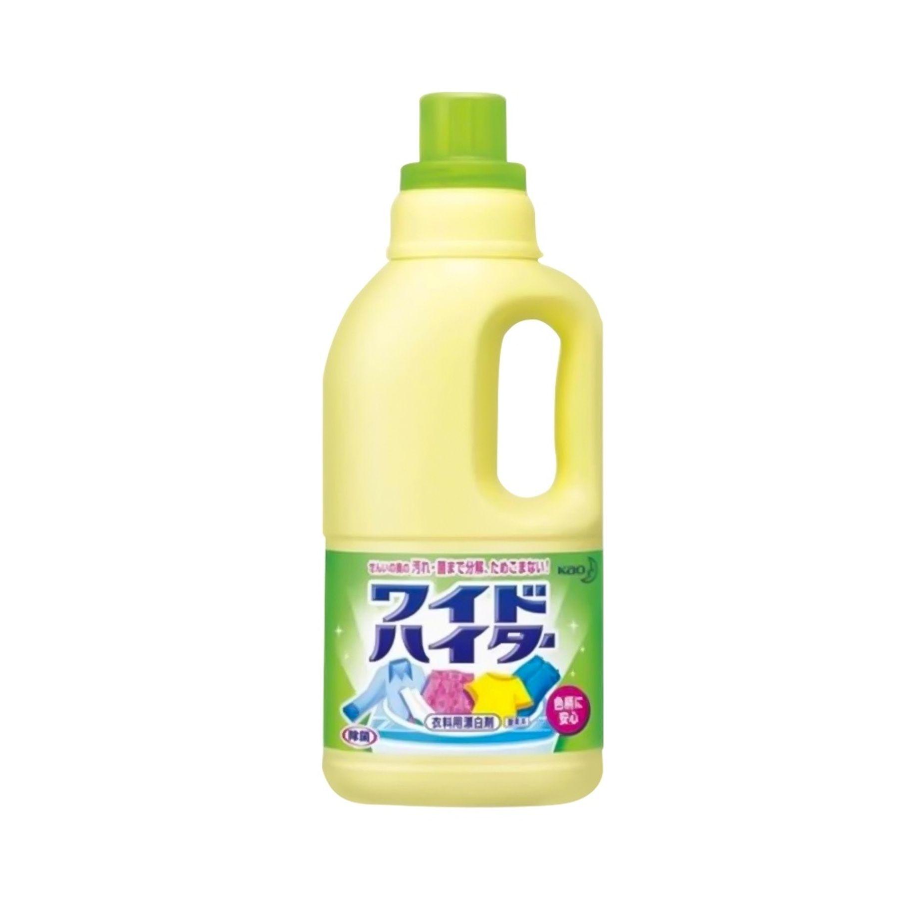 Thuốc tẩy quần áo Nhật Bản - KAO
