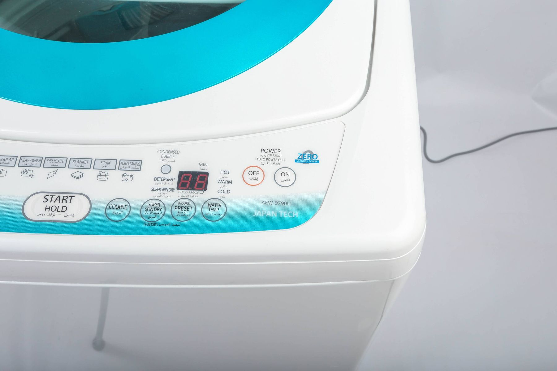 Buying a Top-Loading Washing Machine Consider This Advice